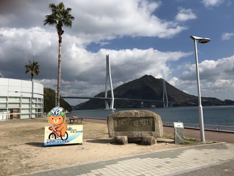 f:id:okunomasaaki:20170218195102j:image