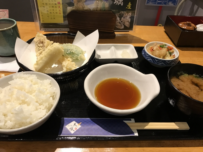 f:id:okunomasaaki:20170221214721j:image