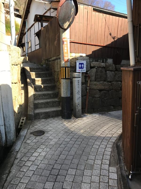 f:id:okunomasaaki:20170222213333j:image