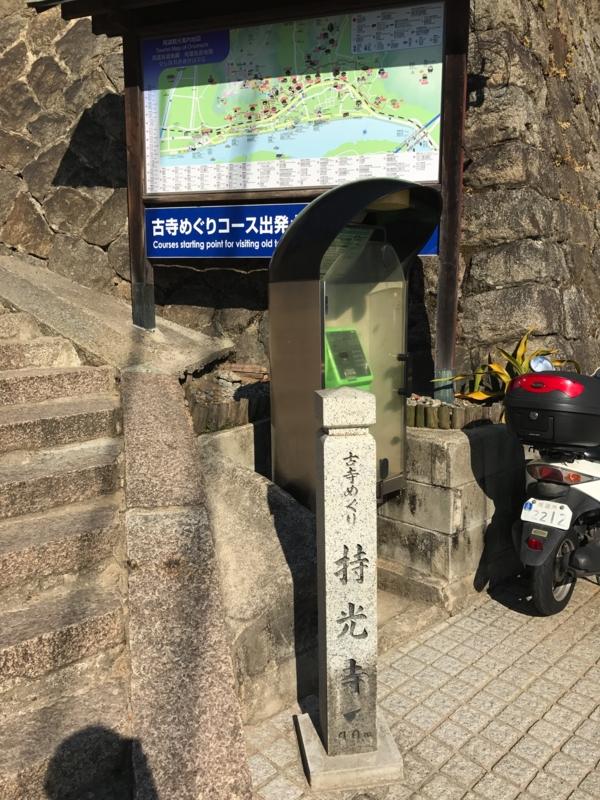 f:id:okunomasaaki:20170222213440j:image