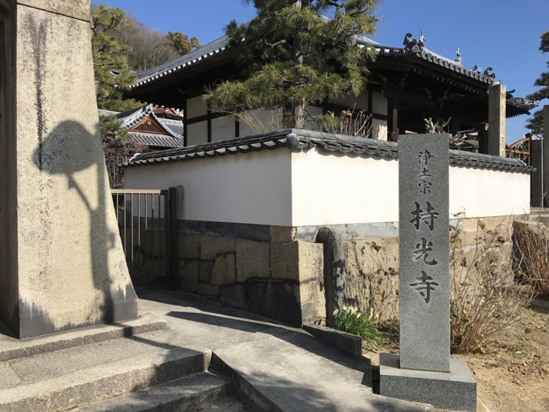 f:id:okunomasaaki:20170222213515j:image