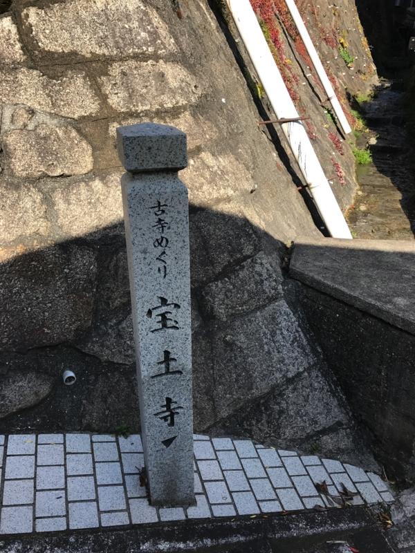 f:id:okunomasaaki:20170222213550j:image