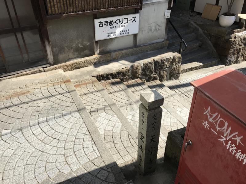 f:id:okunomasaaki:20170223215841j:image