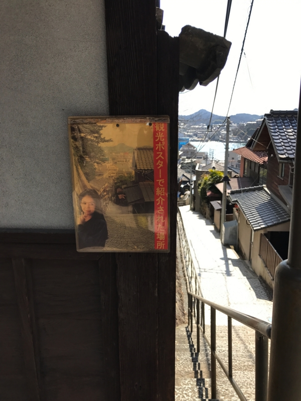 f:id:okunomasaaki:20170223220138j:image