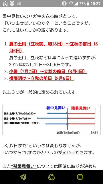 f:id:okuokusama:20170802152743j:image