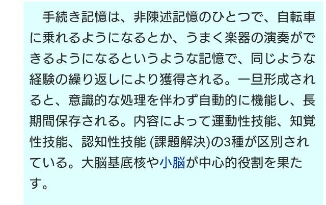 f:id:okuokusama:20170823122530j:image