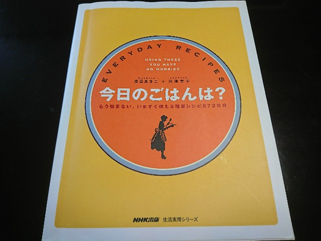 f:id:okuokusama:20170909130259j:image