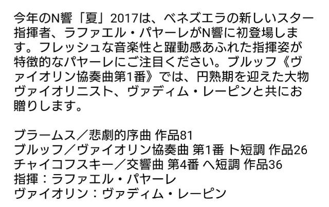 f:id:okuokusama:20170923183245j:image