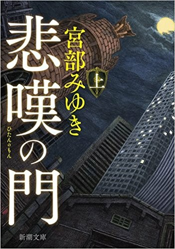 f:id:okuokusama:20171201161111j:image