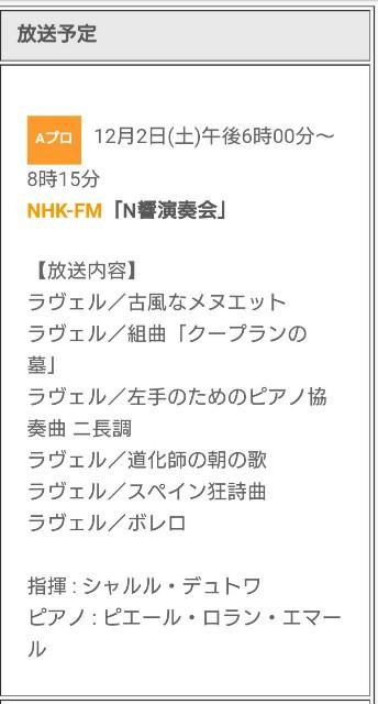 f:id:okuokusama:20171202171145j:image