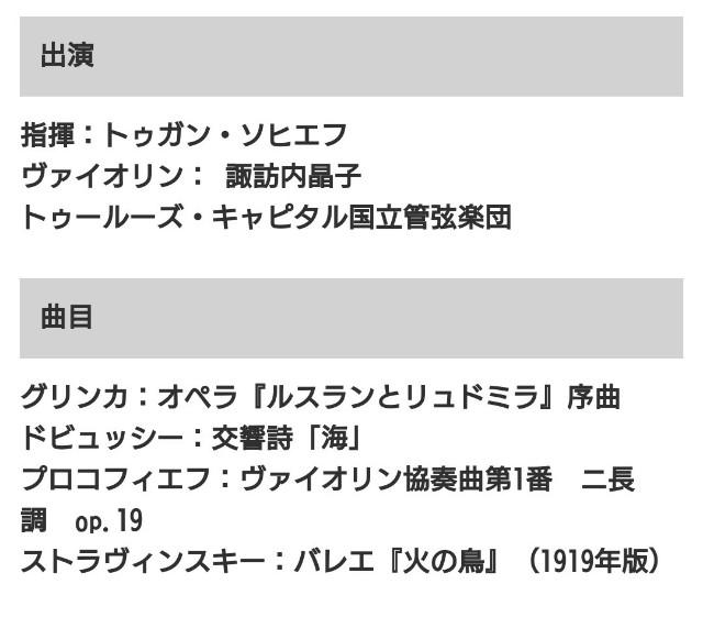 f:id:okuokusama:20180111141246j:image