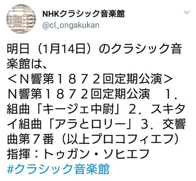 f:id:okuokusama:20180114142612j:image
