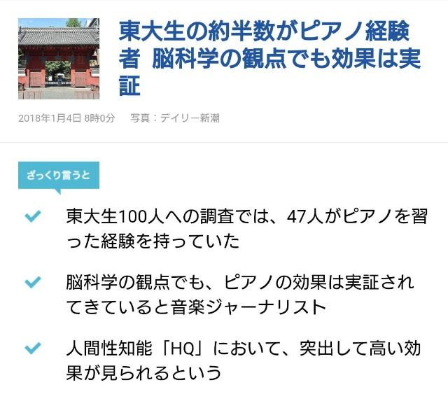f:id:okuokusama:20180129171001j:image