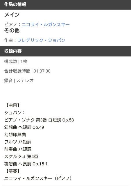 f:id:okuokusama:20180130172152j:image