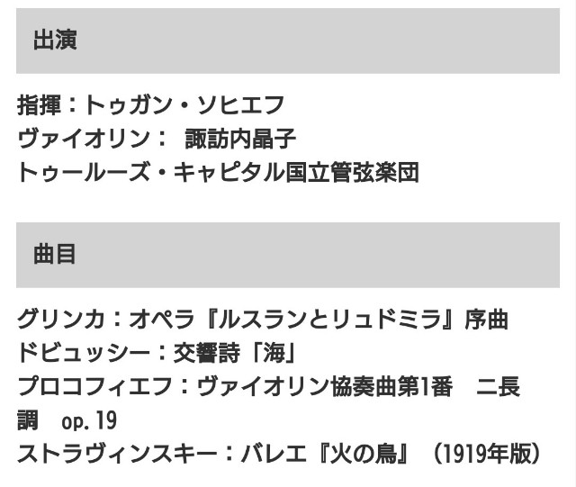 f:id:okuokusama:20180312130902j:image