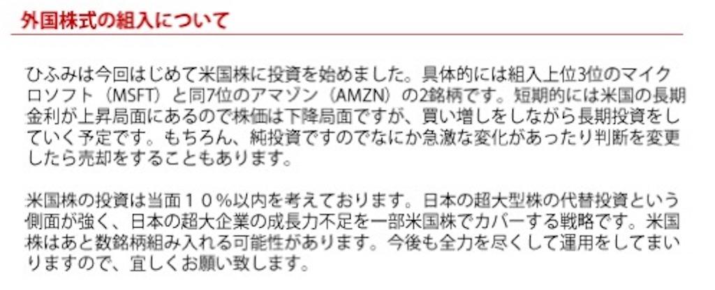 f:id:okuotoko99:20180310154052j:image