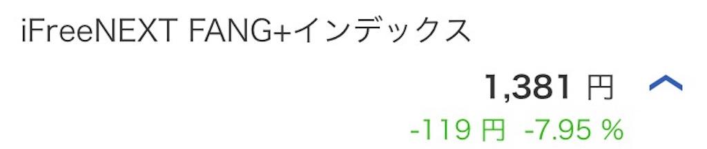 f:id:okuotoko99:20180330215702j:image
