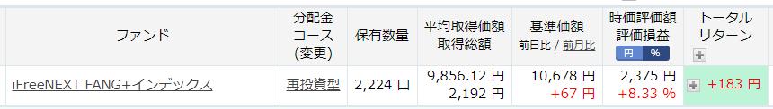 f:id:okuotoko99:20180515230922p:plain