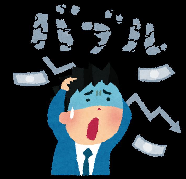 f:id:okuotoko99:20180516221141p:plain