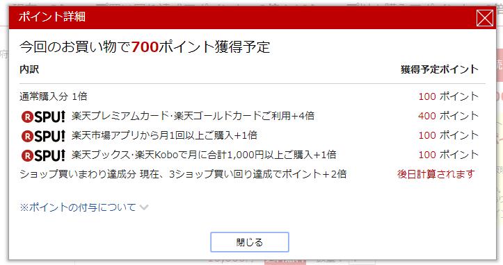 f:id:okuotoko99:20180530201844p:plain