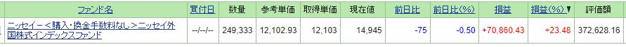 f:id:okuotoko99:20180629215722p:plain