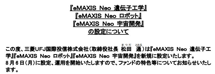f:id:okuotoko99:20180728214410p:plain