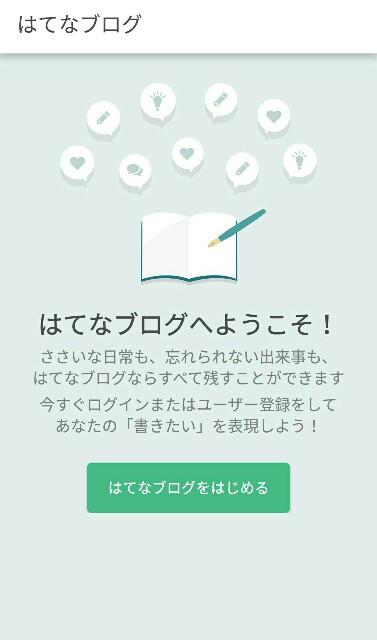 f:id:okura-deen:20170518215729j:image