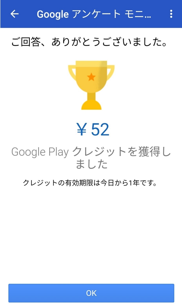 f:id:okura-deen:20170524123835j:plain