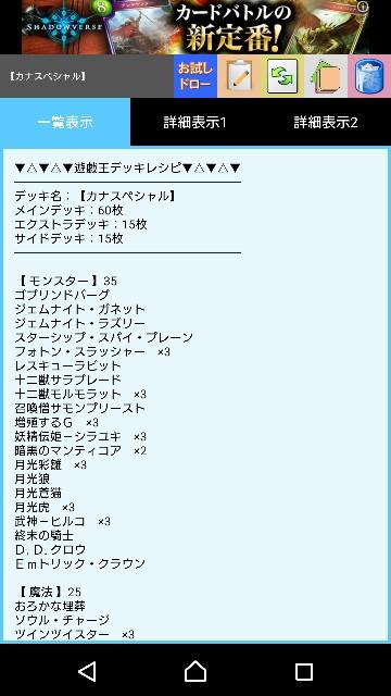 f:id:okura094:20170110214651j:image