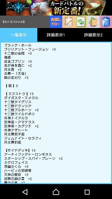 f:id:okura094:20170110214659j:image