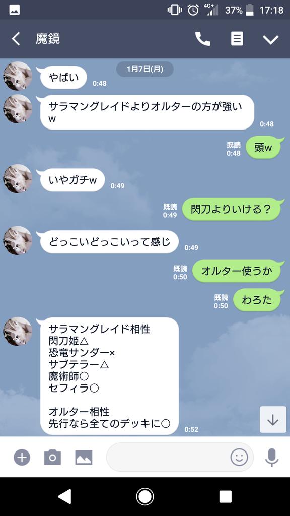 f:id:okura094:20190213210530p:plain