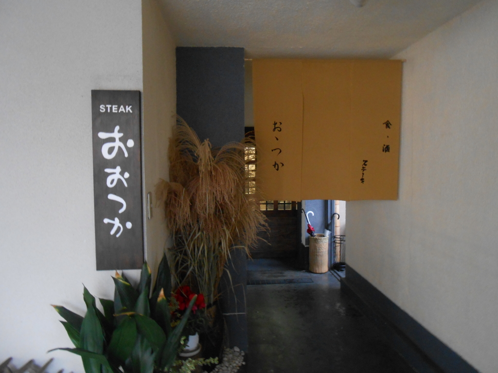 f:id:okuradesu:20151222134917j:plain