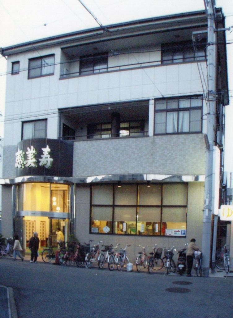f:id:okuradesu:20160124162357j:plain