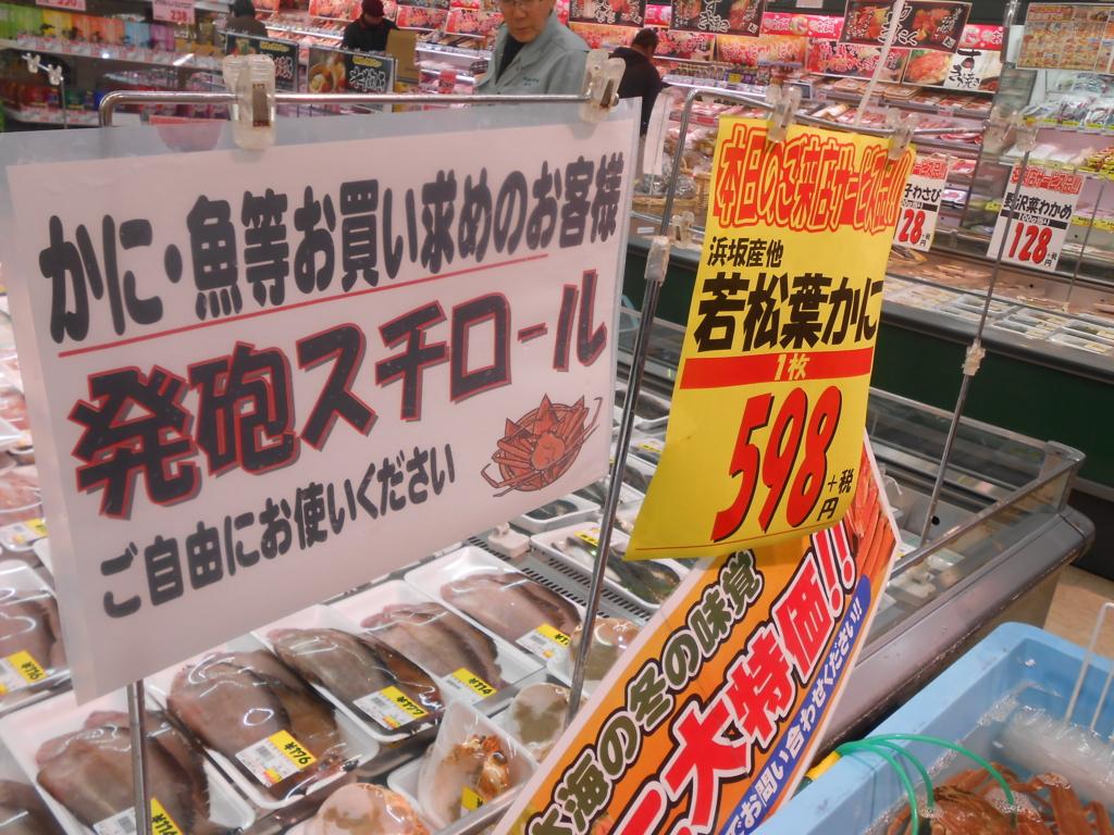 f:id:okuradesu:20160206020634j:plain