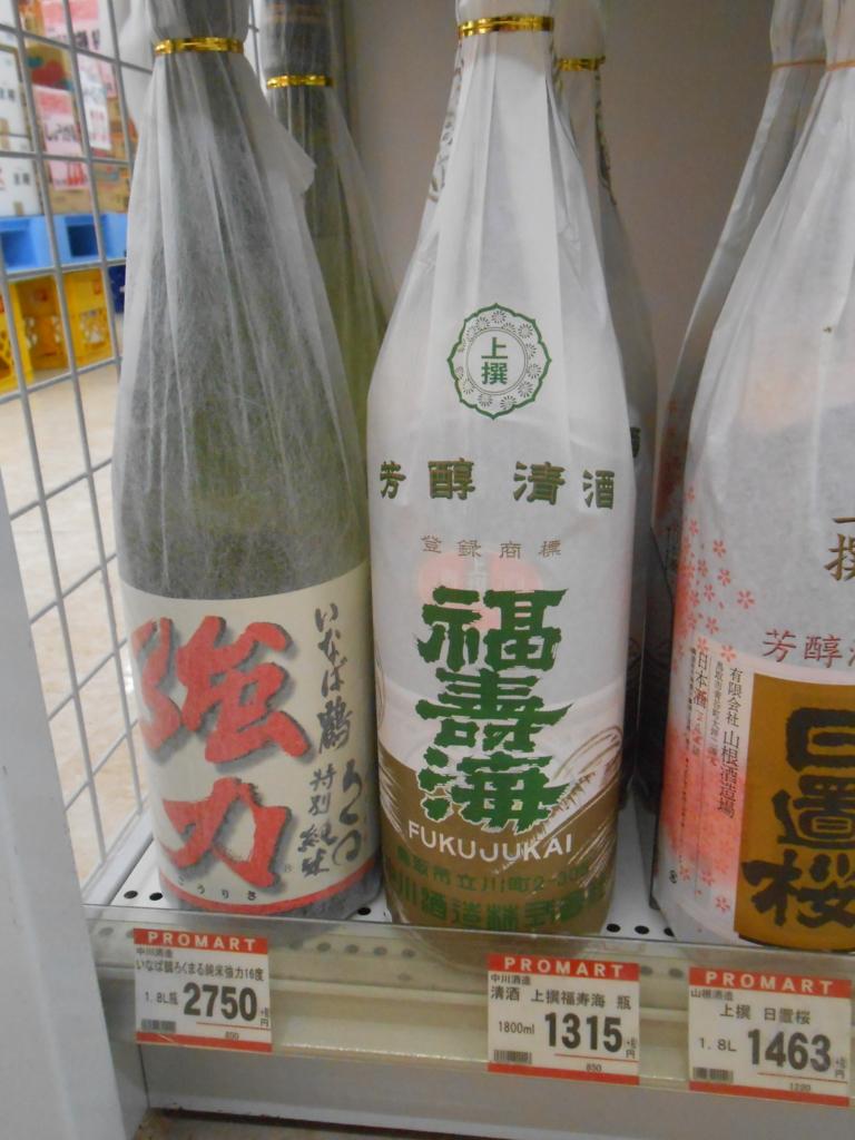 f:id:okuradesu:20160206025120j:plain