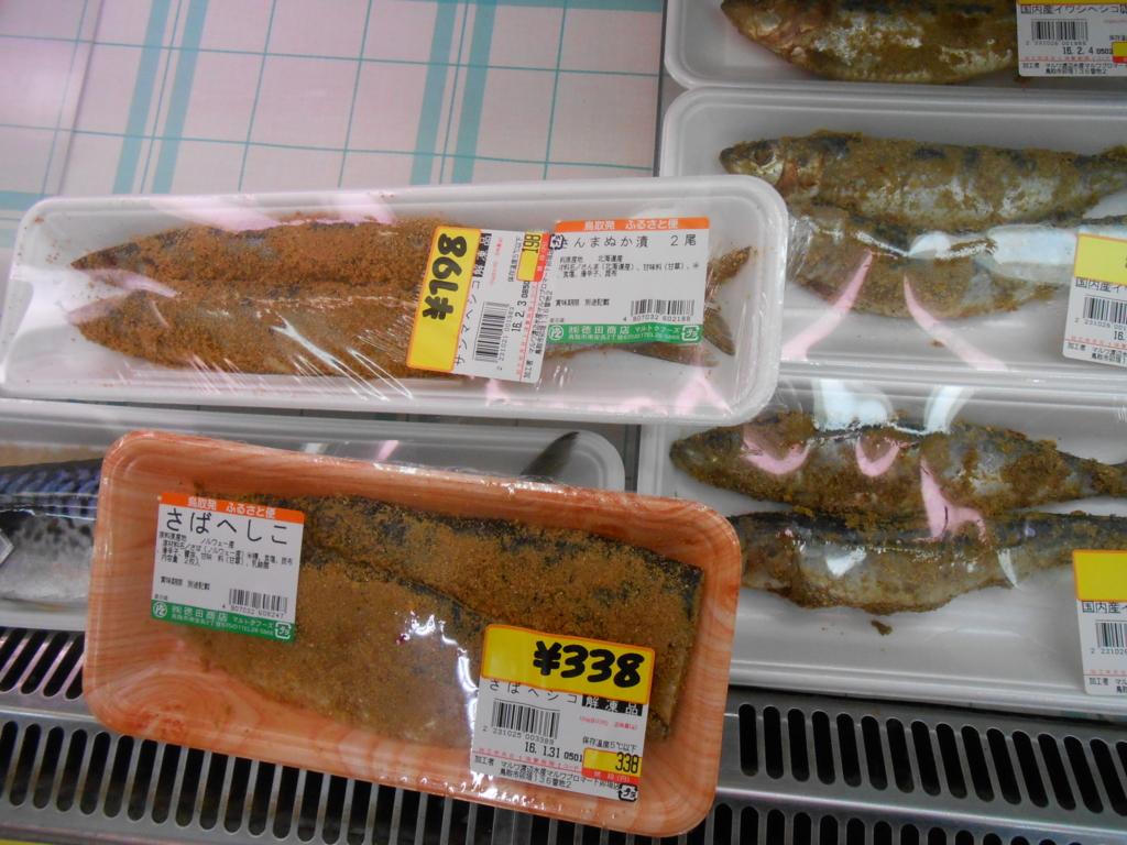 f:id:okuradesu:20160206030352j:plain