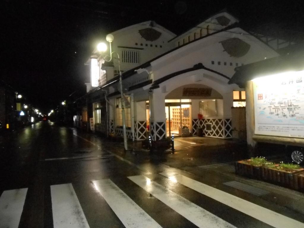 f:id:okuradesu:20160206154122j:plain