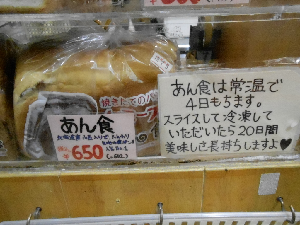 f:id:okuradesu:20160207142746j:plain