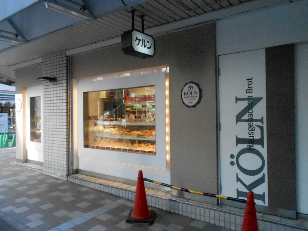 f:id:okuradesu:20160207151422j:plain