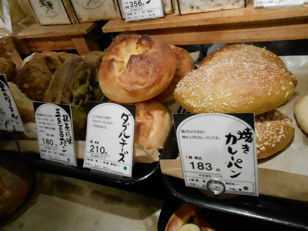f:id:okuradesu:20160211151901j:plain