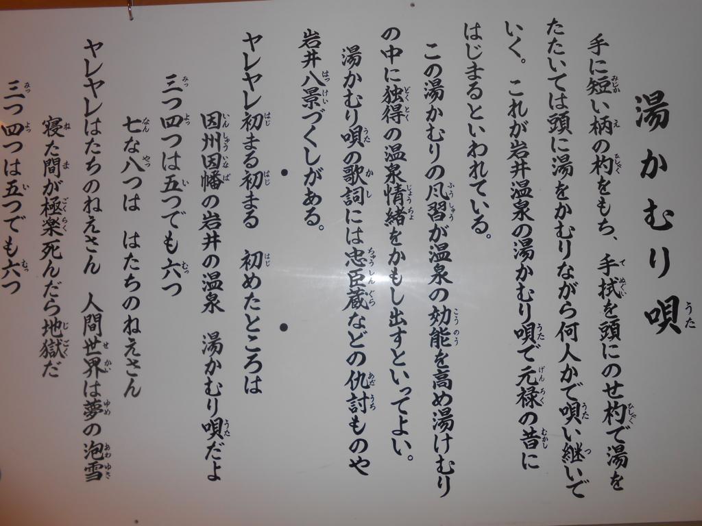 f:id:okuradesu:20160212232159j:plain