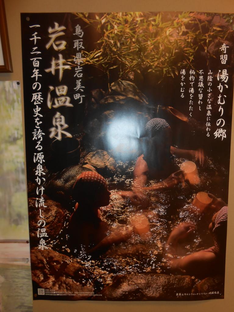 f:id:okuradesu:20160212232505j:plain