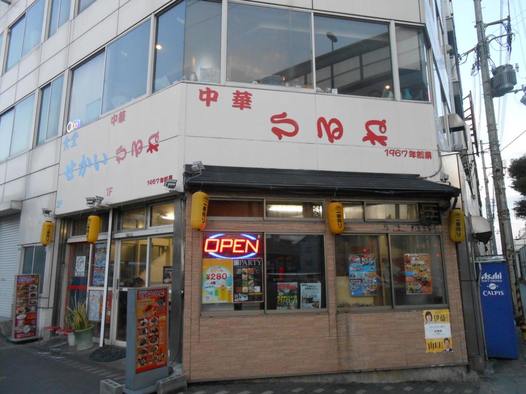 f:id:okuradesu:20160214144650j:plain
