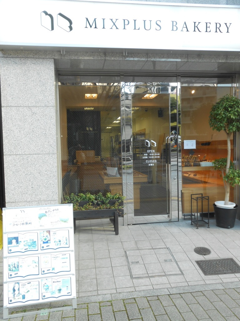 f:id:okuradesu:20160224163621j:plain