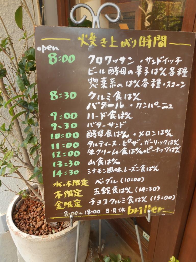 f:id:okuradesu:20160225030501j:plain