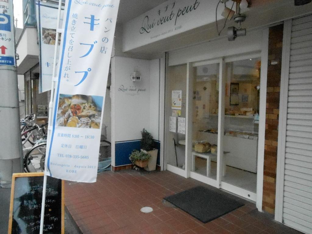 f:id:okuradesu:20160225035617j:plain