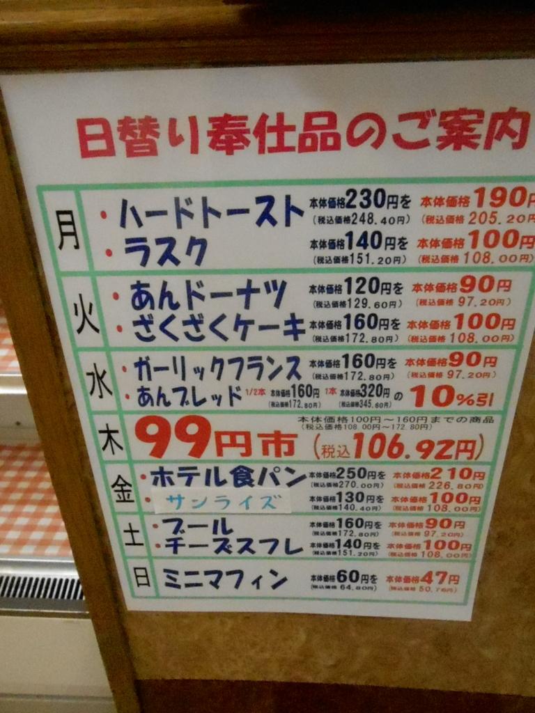 f:id:okuradesu:20160226033200j:plain