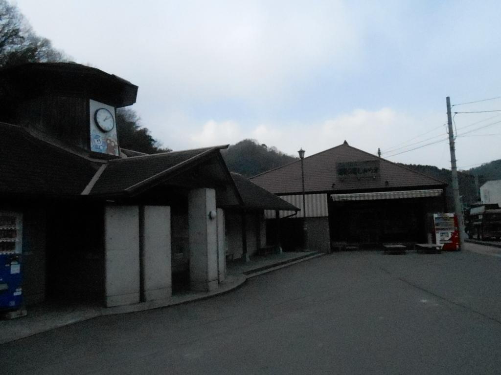 f:id:okuradesu:20160302163317j:plain