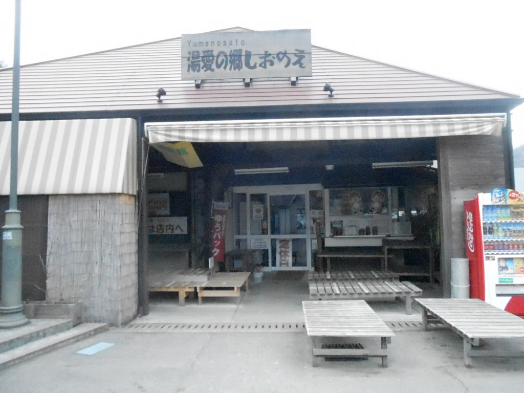 f:id:okuradesu:20160302163347j:plain