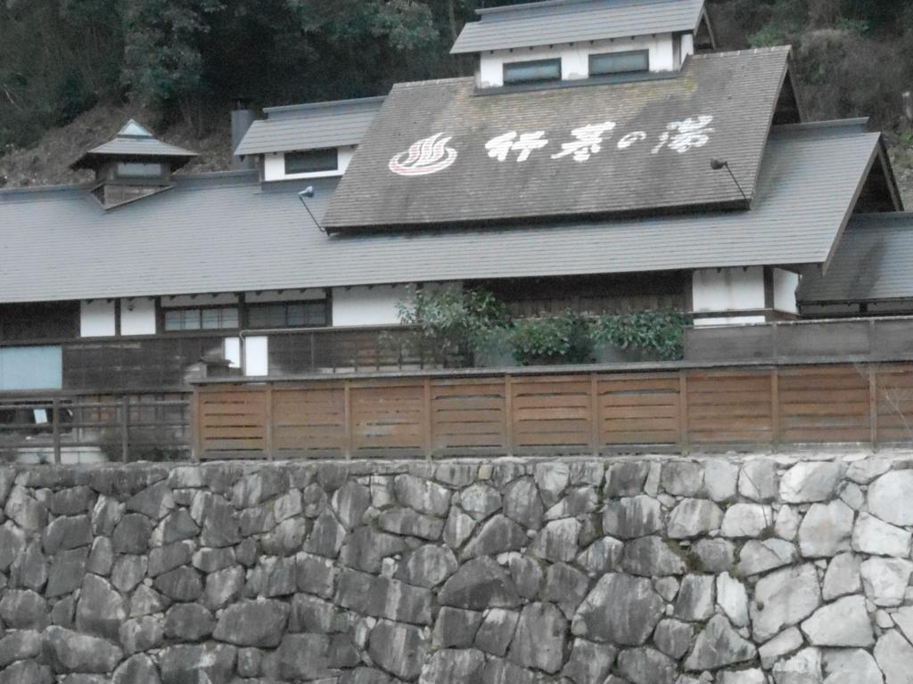 f:id:okuradesu:20160302164506j:plain